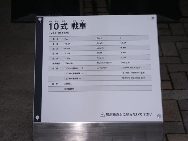 DSC07170_R.jpg