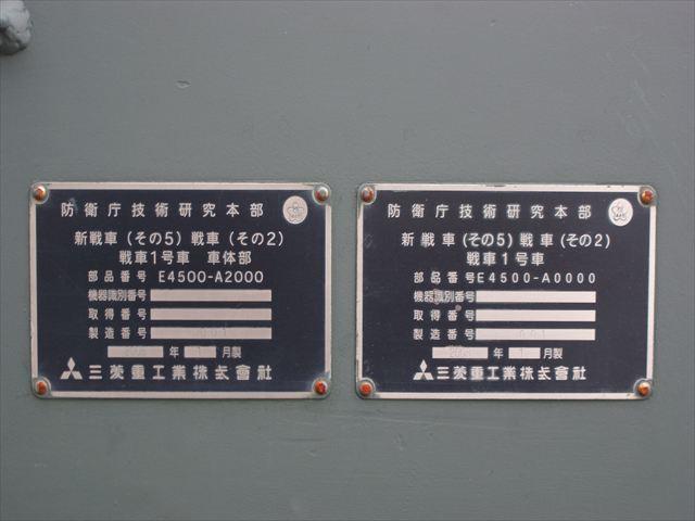 DSC07188_R.jpg
