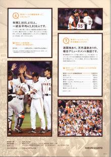 薬球 プロ野球の視聴率と野球人気を語るblog