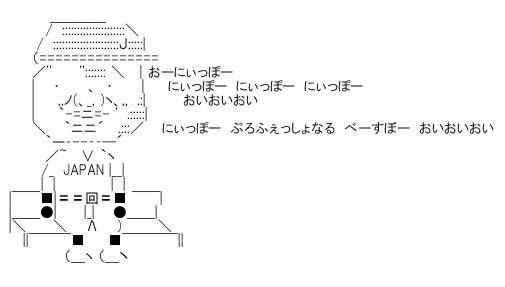 nipotope2.jpg