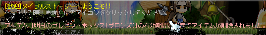 20120318.png