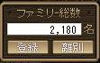 20120325 (6)