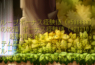 20120327.png
