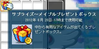 20120327 (7)