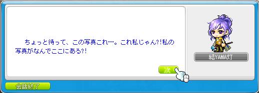 20120602 (32)