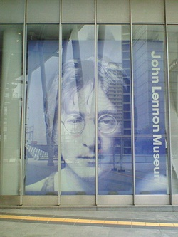 jl-museum1.jpg