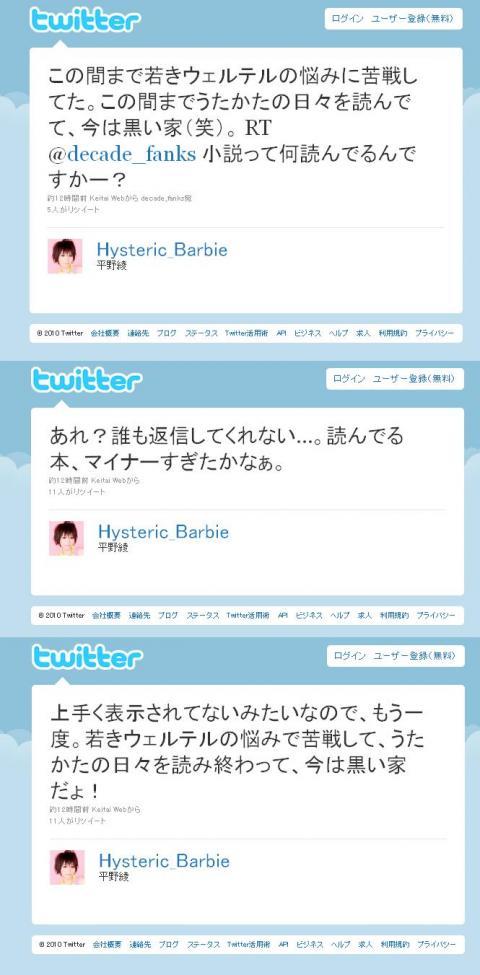 1_1_20101028e.jpg