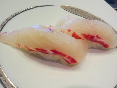 002松かさ鯛