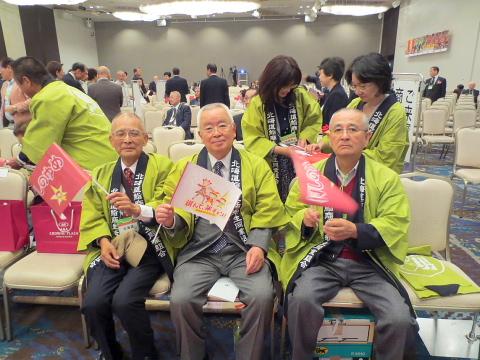 025北海道はハンテンにほしのゆめの旗を