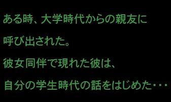 WS000003_20120929000845.jpg
