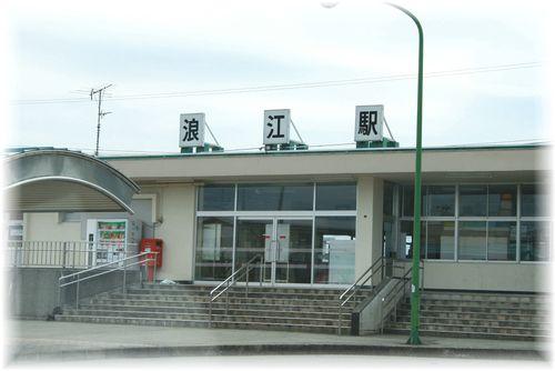 4/18の浪江駅