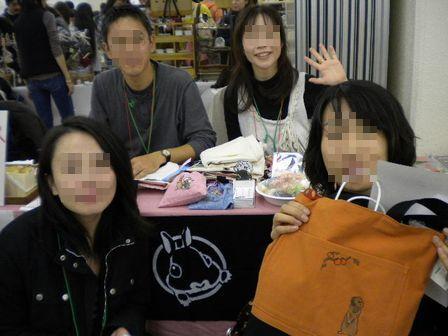 2010うさ10