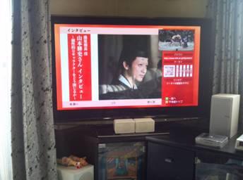 2012-05-18_16-53-17_571-1.jpg