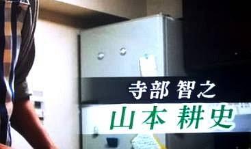 2012-06-11_08-21-02_127-1.jpg