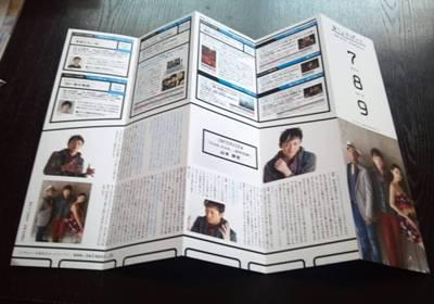2012-06-15_06-52-06_385-1.jpg