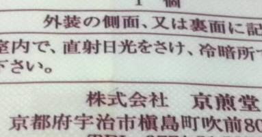 2012-06-21_20-01-20_383-1.jpg