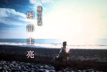 2012-08-02_10-01-02_97-1.jpg