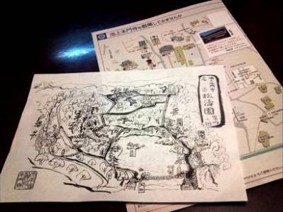 2012-09-11_23-38-01_8-1.jpg