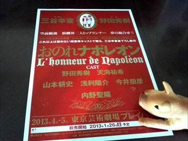 2012-11-10_07-58-32_275-1.jpg