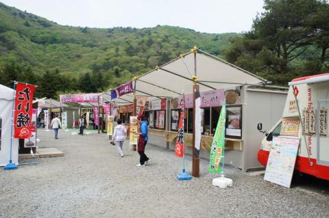 富士芝桜 お店