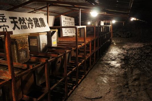 富岳風穴 冷蔵庫
