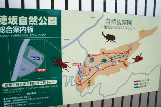 穂坂自然公園 見取り図