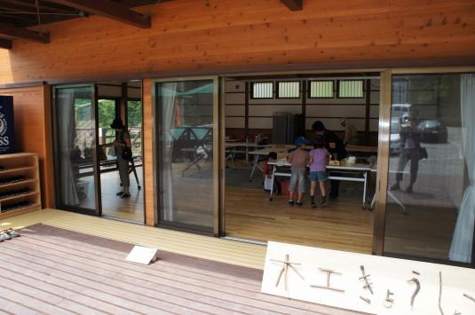 穂坂自然公園 イベント 工作
