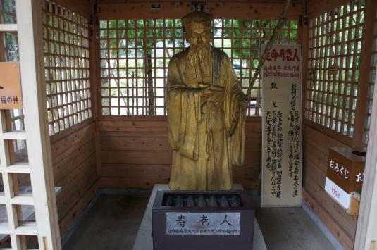 黄金の七福神 寿老人
