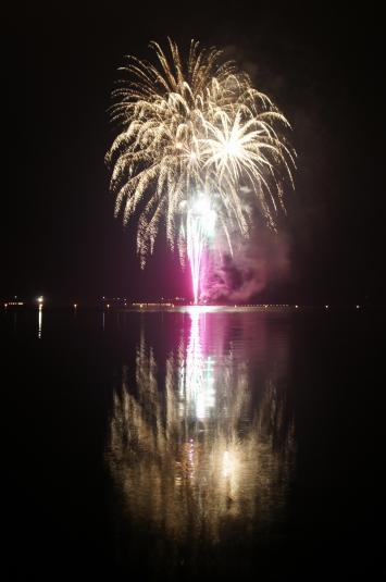 西湖竜宮祭 外観