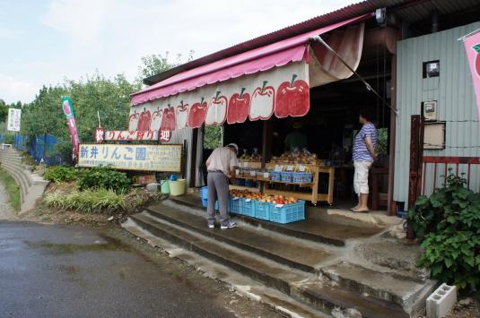 明野ひまわり リンゴ園