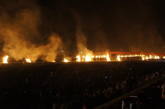 南部の火祭り 外観