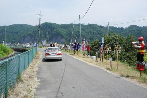 円野町かかし祭り 道路