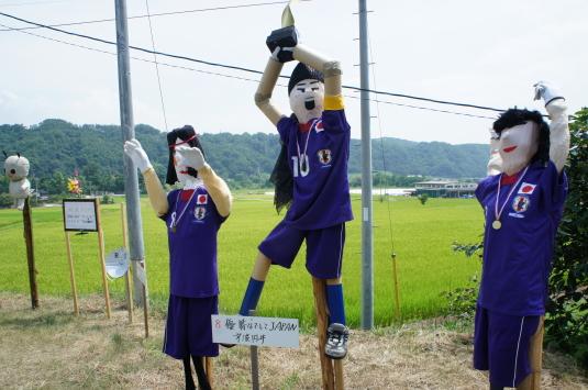 円野町かかし祭り なでしこ