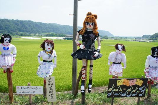 円野町かかし祭り ガガ