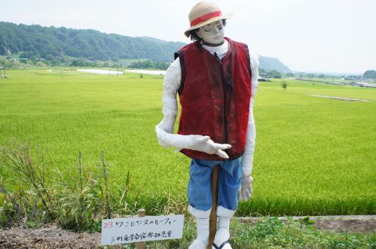 円野町かかし祭り ルフィ