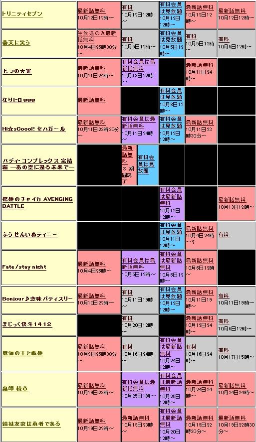 animehyou2014au3.jpg