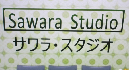 shirobako10-1.jpg