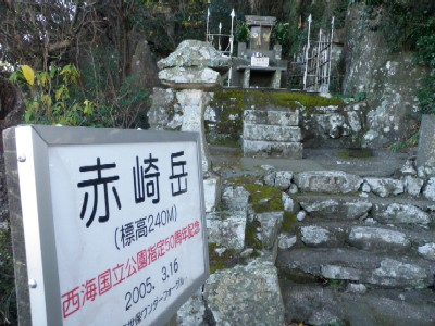 赤碕岳山頂の祠101205