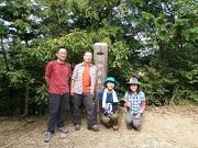 20121014日和田山山頂