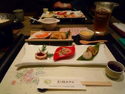 美味!王ヶ頭ホテルの旬菜自恵料理