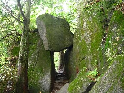 奇岩の一つ 弁慶七戻り