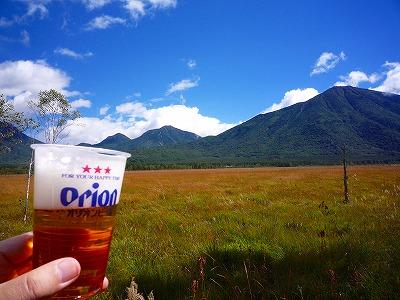 爽やかな秋の休日に「乾杯!」
