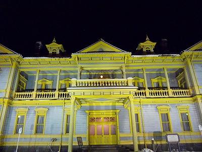 ライトアップされた旧函館区公会堂