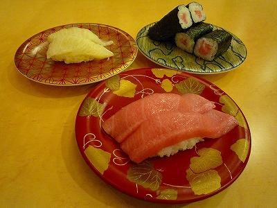 函館まるかつ水産のお寿司