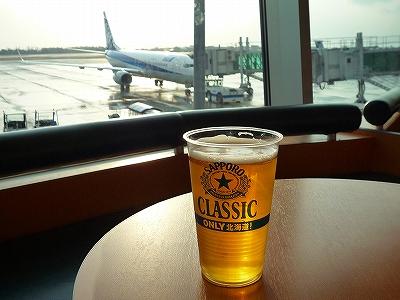 函館空港搭乗待合室でしぶとく最後の「乾杯!」