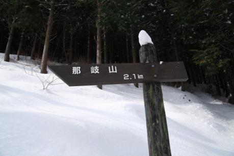 山頂まで2.1km