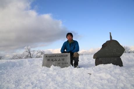那岐山頂上で記念写真