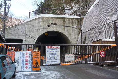 釜トンネル前