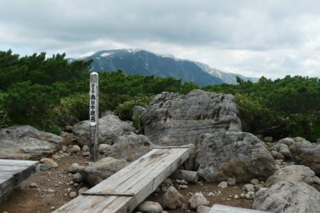 奥日本庭園道標