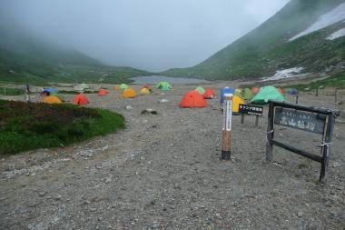 双六池キャンプ指定地